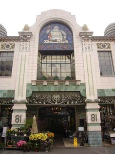 art deco house london full hd maps locations another world