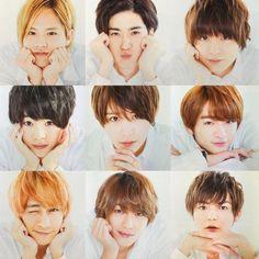Hey! Say! JUMP Hey Say Jump 壁紙, Say Hey, J Pop Bands, Japanese Boy, My Memory, Kpop, Sayings, Wallpaper, Cute
