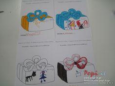 Photo by article : Τι προτιμάς ;   Βήματα για τη ζωή by www.popi it.gr,  tags : τι προτιμάς τι μου αρέσει συναισθήματα πρόγραμμα παιδιά όνειρα νηπιαγωγός νηπιαγωγείο δώρο γενεθλίων βήματα για τη ζωή ti protimas oneira kindergarten teacher kindergarten feelings