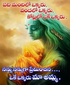telugu poetry