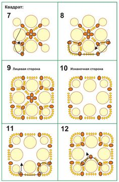 Bracelet and necklace of beads and beads  SUNSHINE  (Free instructions and diagrams)