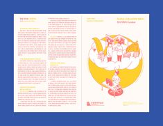 Museum Professionals on Behance Graphic Design Layouts, Graphic Design Typography, Graphic Design Illustration, Brochure Design, Layout Design, Book Logo, Book Layout, Typography Inspiration, Illustrations And Posters