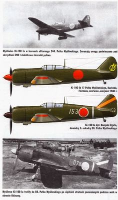 Due to difficulties in keeping up with engine production late in the war. Aircraft Photos, Ww2 Aircraft, Military Aircraft, In The Air Tonight, Imperial Japanese Navy, Aircraft Painting, Ww2 Planes, Military Diorama, Model Airplanes