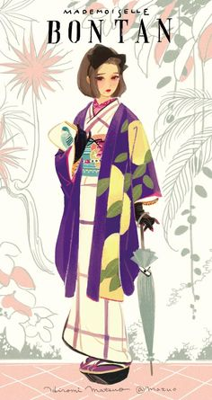 マツオヒロミ Hiromi Matsuo