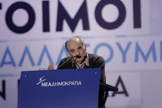 http://www.efsyn.gr/arthro/peri-aytokritikis-0
