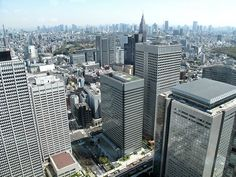 The Tokyo Metropolitan Government Building, also referred to as Tokyo City Hall or Tochō for short, houses the headquarters of the Tokyo Metropolitan Government, which governs not only the 23 wards, but also the cities, towns and villages that make up Tokyo as a whole.