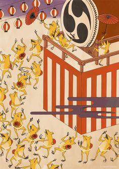 [Tokyo Ondo] Haa-a! You wanna dance, then do the lit-tle Tokyo Ondo. Japan Design, Worms, Surface Design, Tokyo, Creatures, Japanese, Gallery, Illustration, Post Card