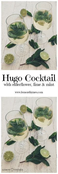 This little summer cocktail - Hugo - is veryrefreshing and you can easily adjust the sweetness (it's a crowd-pleaser!). QUICK AND EASY!