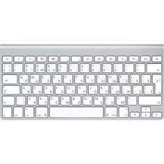 Bluetooth Wireless White Keyboard For Macbook Mac iPad iPhone Keyboard Stickers, Mini Keyboard, Bluetooth Keyboard, Computer Keyboard, Ihome Bluetooth, Apple Mac, Buy Apple, Microsoft Excel, Apple Store Uk