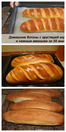 Bread Dough Recipe, Russian Recipes, World Recipes, Different Recipes, No Cook Meals, Hot Dog Buns, French Toast, Rolls, Baking