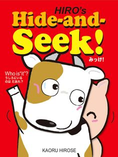 """The new style hide-and-seek is an excitingly original picture book. """"Who hide my back?"""" an animal said. Let's find it together. HIRO's animals are joyful friends forever."""