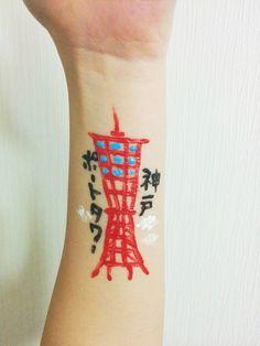 #ミラクルペイント #フェイスペイント #miraclepaint #ミラペ #つまんではがせる #兵庫県 #神戸ポートタワー