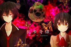 Ranpo Kitan: Game of Laplace (Terror, Misterio)