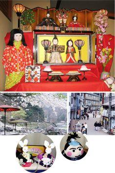 Okayama 岡山(おかやま) 湯原のおひなまつり