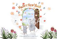 新年の扉年賀状花あり Hope You, Happy New Year, Happy New Years Eve