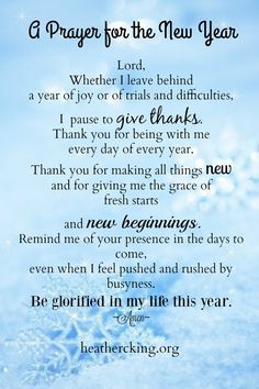 Bible Verses and a Prayer for a New Year – Heather C. King – Room to Breathe New Year Prayer Quote, New Years Prayer, Prayer Verses, Faith Prayer, God Prayer, Prayer Quotes, Faith Quotes, Sunday Prayer, Godly Quotes