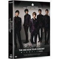 【韓国DVD】東方神起 DVD 3rd ASIA TOUR CONCERT 'MIROTIC' / tohoshinki TVXQ【楽天市場】