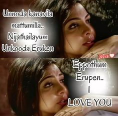 Tamil Love Quotes, Love Quotes With Images, True Love Quotes, Film Quotes, Song Quotes, New Quotes, Love Feeling Images, Sad Poems, Movie Pic