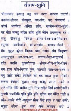 Shri Ramchandra Kripalu Bhajman Aarti