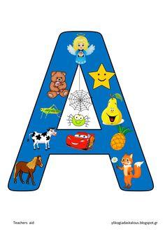 Alphabet Crafts, Alphabet Activities, Literacy Activities, Activities For Kids, Greek Alphabet, Alphabet Book, Christmas Treat Bags, Learn Greek, Teachers Aide