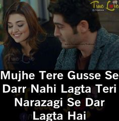 Sach m yr mjhe acha lgta h whn u gussa on me.vaise m aise kaam nhi krogi jisse apko naraz hona pade 💙💙💙💙💙N💙💙💙💙💙 Silly Love Quotes, Love Quotes Poetry, Qoutes About Love, Love Romantic Poetry, Romantic Love Quotes, True Love Images, Love Quates, Heartbreaking Quotes, Hiding Feelings