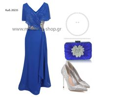 Microwedding! Η νεα μόδα! Backless, Formal Dresses, Shopping, Fashion, Dresses For Formal, Moda, Fashion Styles, Fasion, Gowns