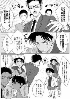 くら (@kurabtak) | Twitter Detective Conan Ran, Dc Police, Amuro Tooru, Pusheen Cat, Magic Kaito, Case Closed, Mystery, Animation, Fan Art