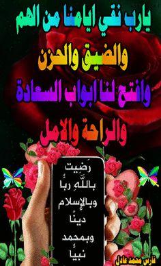 المملكة المغربية ROYAUME DU MAROC – Communauté – Google+