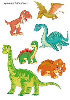 Dinosaur Crafts, Dinosaur Art, Dinosaur Stuffed Animal, Dinosaur Images, Baby Dinosaurs, Extinct Animals, Dinosaur Birthday Party, Watercolor Animals, Anime Art Girl