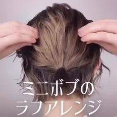 Hair Arrange, Dj Booth, Gorgeous Hair, Bob Hairstyles, Ponytail, Bobby Pins, Short Hair Styles, Hair Makeup, Hair Beauty