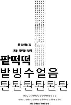 12_KUa_김미현_w08_05