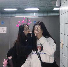 Boy Best Friend Pictures, Best Friend Couples, Boy And Girl Best Friends, Cute Couple Pictures, Bff Pictures, Best Friend Goals, Cute Friends, Ulzzang Korean Girl, Ulzzang Couple