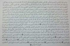 Kim Bu Duayı Üzerinde Taşırsa veya Okursa... - Cübbeli Ahmet Hoca'dan Dua ve Zikirler