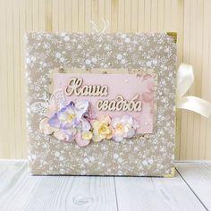 Модный свадебный фотоальбом в подарок молодоженам Наша Свадьба выполнен в…