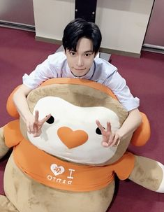 #doyoung #nct127 #nctu #nctnightnight #nct #nct2018