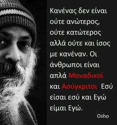 My Life Quotes, Life Thoughts, Greek Quotes, Osho, Life Lessons, Einstein, Inspirational Quotes, Messages, Sayings