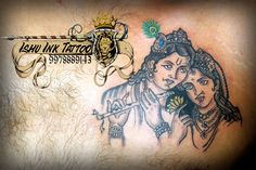 krishna tattoo on pinterest shiva tattoo krishna painting and krishna radha. Black Bedroom Furniture Sets. Home Design Ideas