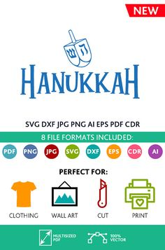 Hanukkah SVG Cut Files Wall Art Quote Printable Art Decor room Art Printable Poster digital Svg Dxf Cdr Eps Ai Jpg Pdf Png