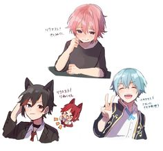 Wolf Boy Anime, Anime Style, Prince, Shit Happens, Strawberry, Character, Anime Characters, Strawberry Fruit, Strawberries