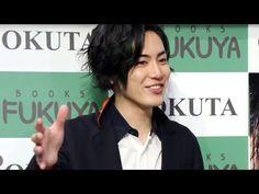 【動画】間宮祥太朗「未熟でありたい」 初フォトブック「未熟者」発売記念イベント1 #Shotaro Mamiya #event