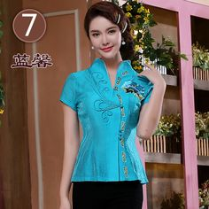 Pretty Embroidery Open Neck Chinese Shirt - Blue - Chinese Shirts & Blouses - Women