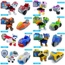 Paw Patrol Dog Toys Everest Puppy Sound Effect Robot Patrol Car