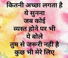 Hindi Qoutes, Hindi Words, Suprabhat Images, Inner Child Healing, Radha Krishna Love Quotes, Stylish Dress Designs, Love Hurts, Ganesha, Life Quotes