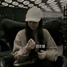 ➳ kpop - ❛ kim jᥱnniᥱ ❜ - Page 2 - Wattpad Kim Jennie, South Korean Girls, Korean Girl Groups, Memes Do Blackpink, Kpop, South Korea News, Living Barbie, Moving To New Zealand, Wattpad