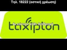 Ραδιοταξι Αρτέμιδα Taxiplon Τηλ 18222 Youtube Video Link, Greece Vacation, Repeat, Good Things, Videos, Check