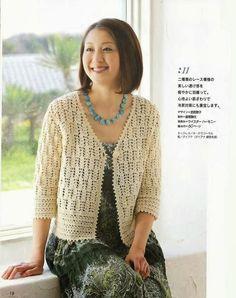 CARAMELO DE CROCHET: crochet japonés blusón