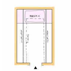 押入れがない!布団収納にぴったりな「クローゼットのカタチ」 Walk In Closet, Bar Chart, Office Supplies, Interior, Room, House, Furniture, Home Decor, Bedroom