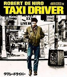映画 タクシードライバー