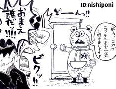 One Piece, Trafalgar Law, Bepo, Crossover