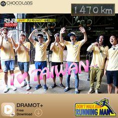 1470KM race continues! Watch Running Man <3 Taiwan in this Episode 212. Tune in to DRAMOT+ #runningman #2am #seulong #ailee #jichangwook #kimtaewoo #kanggary #songjihyo #yoojaesuk #mongji